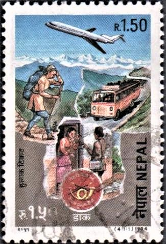 Nepali Postal Activities