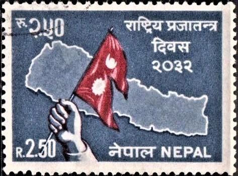 Rashtriya Prajatantra Diwas : राष्ट्रीय लोकतंत्र दिवस