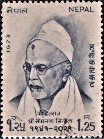 1st Principal of the Balmiki Sanskrit College, Kathmandu