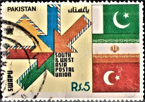 Pakistan Postal History