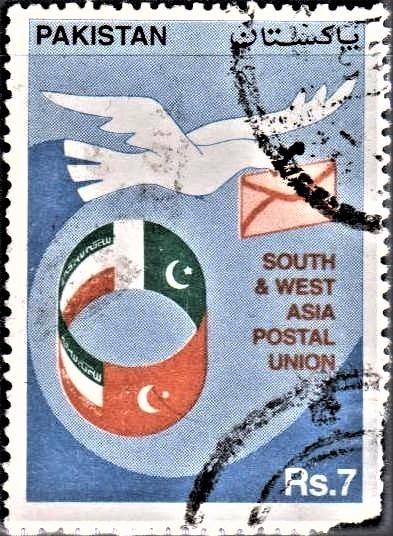 SWAPU postal network