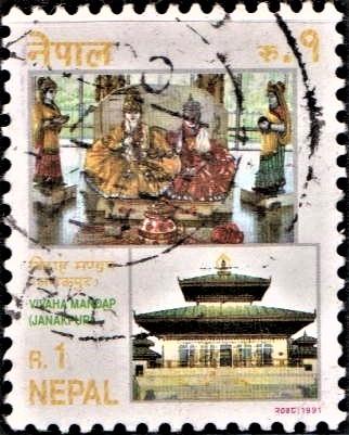 Ram Janaki Vivah (राम-जानकी विवाह) Mandap