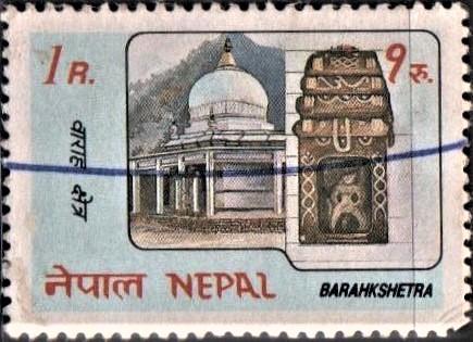Barahachhetra (वराहक्षेत्र) : Varaha Kshrata