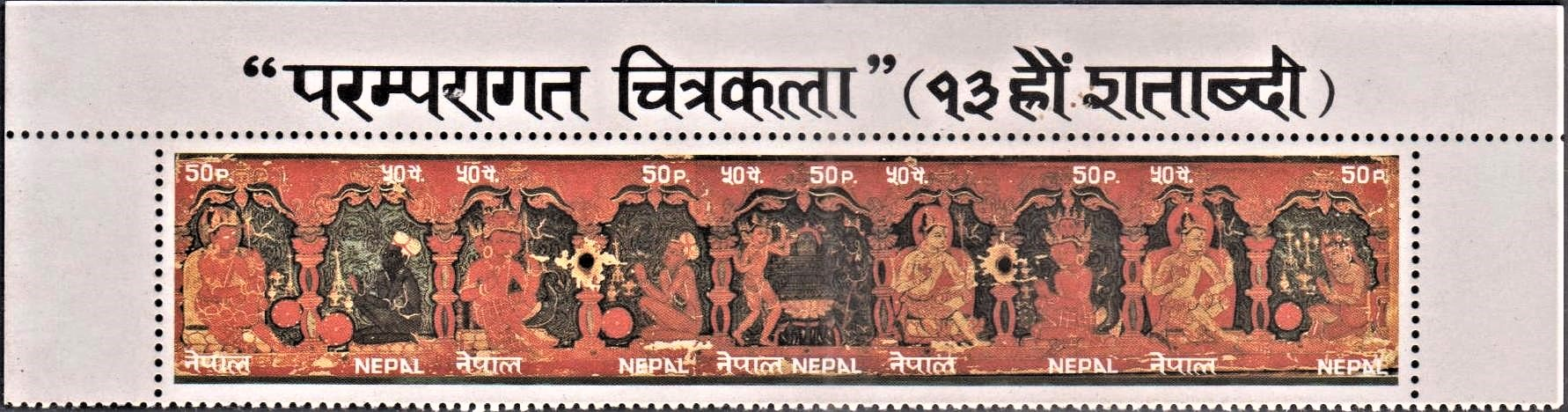 Shiva Dharma Purana : श्रीमद्शिवधर्मपुराणम्