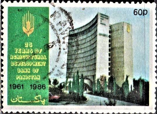 Zarai Taraqiati Bank Limited (ZTBL)