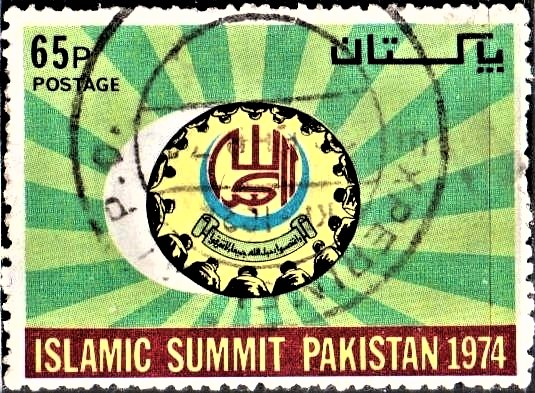Organisation of Islamic Cooperation (OIC)