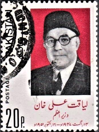 Quaid-e-Millat : First Prime Minister of Pakistan