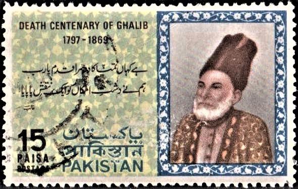 Damir-ul-Mulk Mirza Asadullah Khan Baig