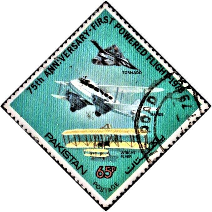 Pakistan Diamond Stamp 1978