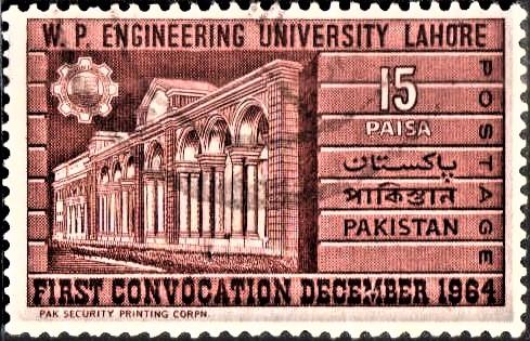 University of Engineering & Technology (UET Lahore): Maclagan Engineering College