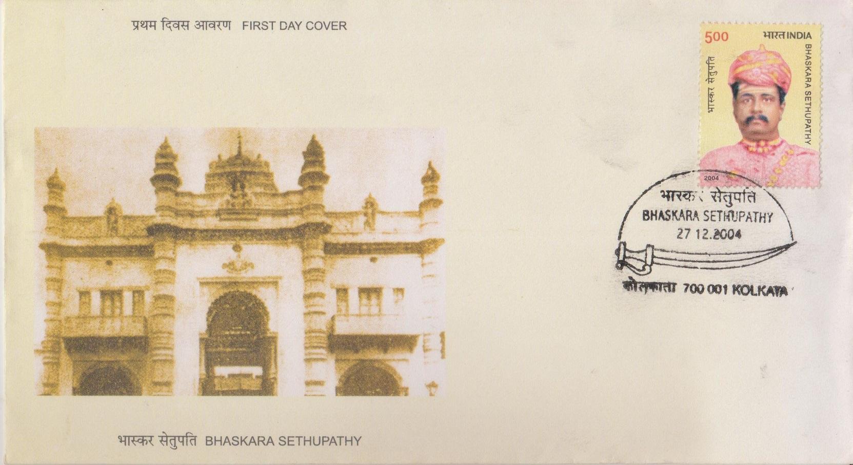 Ramnad Palace (Ramanathapuram)