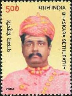 Bhaskara Sethupathy Thever (Hiranyagarbhayaji Ravikula Muthuvijaya Raghunatha Bhaskara)