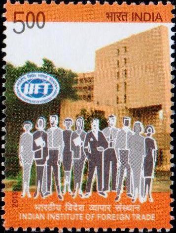 IIFT : इंडियन इंस्टीट्यूट ऑफ फॉरन ट्रेड