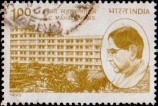 India Stamp 1993, Planning Commission, Indian Statistical Institute
