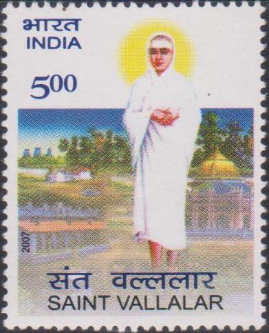 Vallalar Chidambaram Ramalingam Swamigal