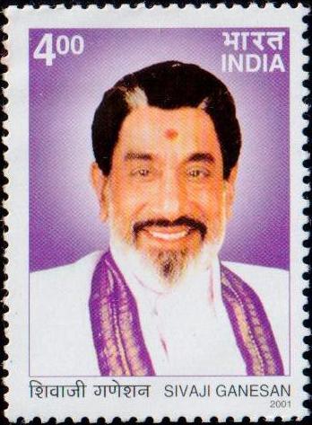 Nadigar Thilagam Shivaji : Tamil cinema