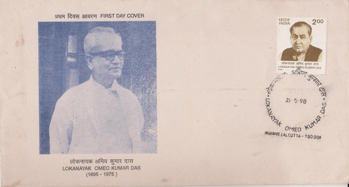 Lokanayak Omeo Kumar Das
