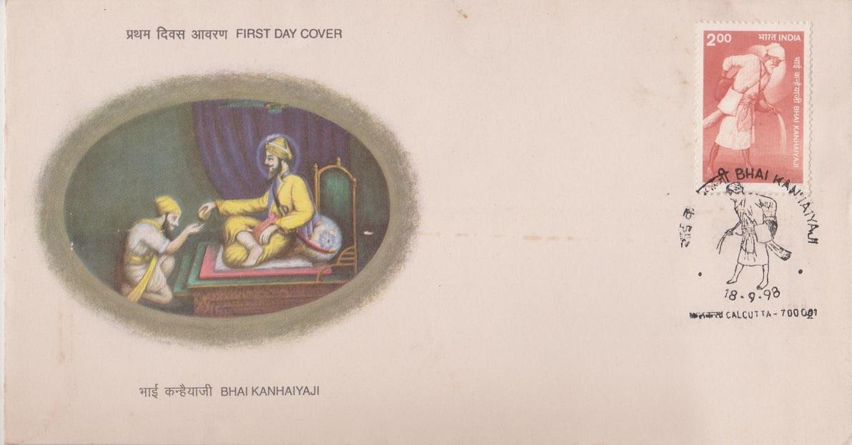 Bhai Kanhaiya Ji and Guru Gobind Singh