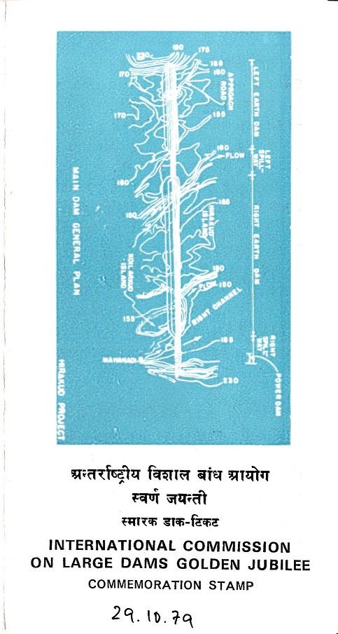 Hirakud Project : Main Dam General Plan