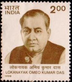 Lok Nayak Amiyo Kumar Das
