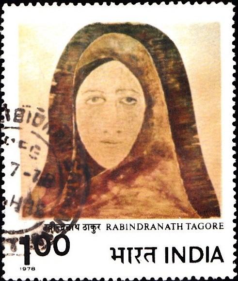 Woman's Head : रबीन्द्रनाथ ठाकुर (রবীন্দ্রনাথ ঠাকুর)