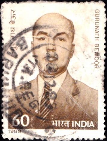 Sir Gurunath Venkatesh Bewoor
