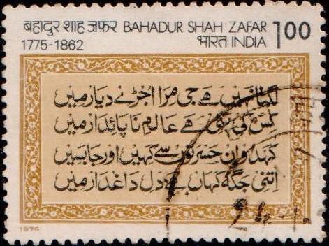 Bahadur Shah II (बहादुर शाह ज़फ़र) : Last Mughal Emperor