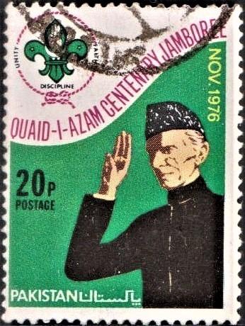 Scout Emblem : Muhammad Ali Jinnah Giving Salute