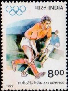India Stamp 1992, Barcelona '92 Summer Olympics