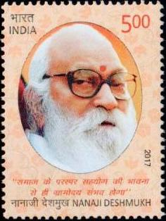 Nanasaheb Chandikadas Amritrao Deshmukh (नानाजी देशमुख): RSS