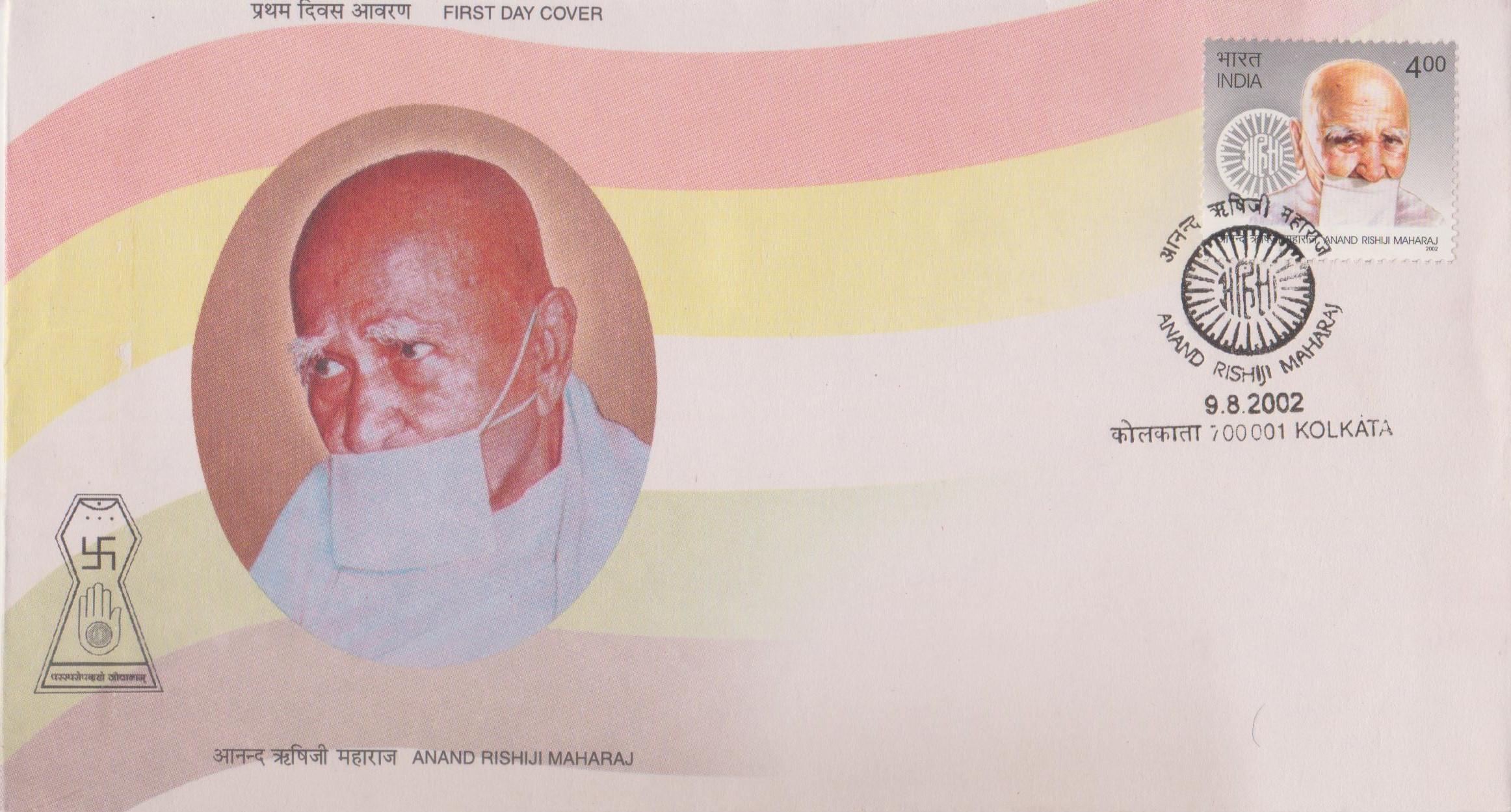 Vardhman Sthanakvasi Jain Shravak Sangh