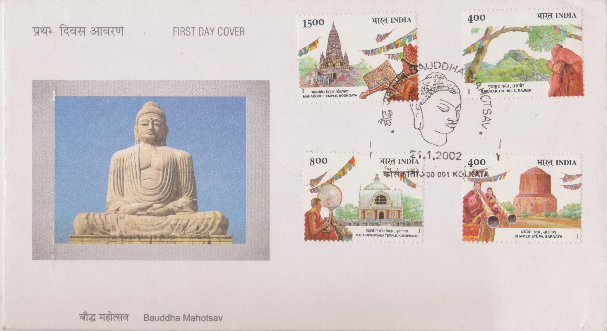 Mahabodhi temple (Bodhgaya); Vulture Peak (Rajgir); Dhamek Stupa (Sarnath); Mahaparinirvana temple (Kushinagar)