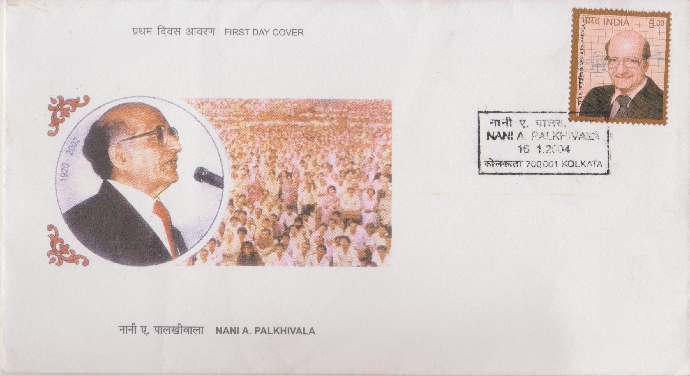 """Nanabhoy """"Nani"""" Ardeshir Palkhivala (Indian Economy)"""