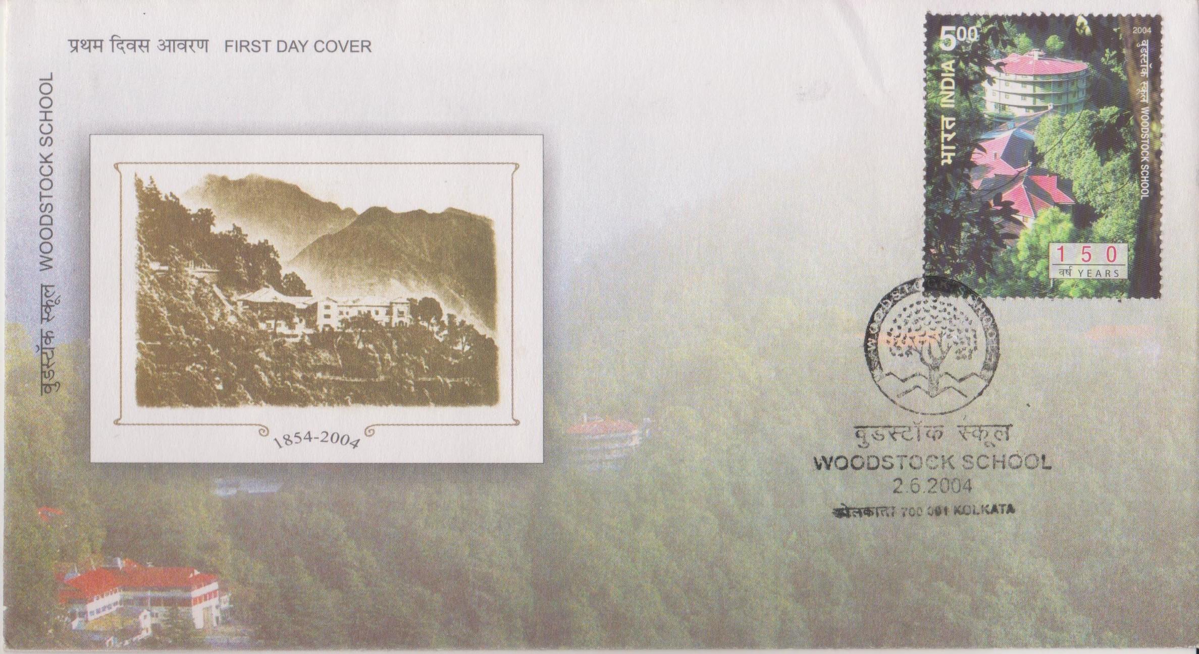 Himalayan forest (Uttarakhand)