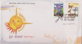 First Day Cover, Butterflies, Fireworks, Christmas Tree