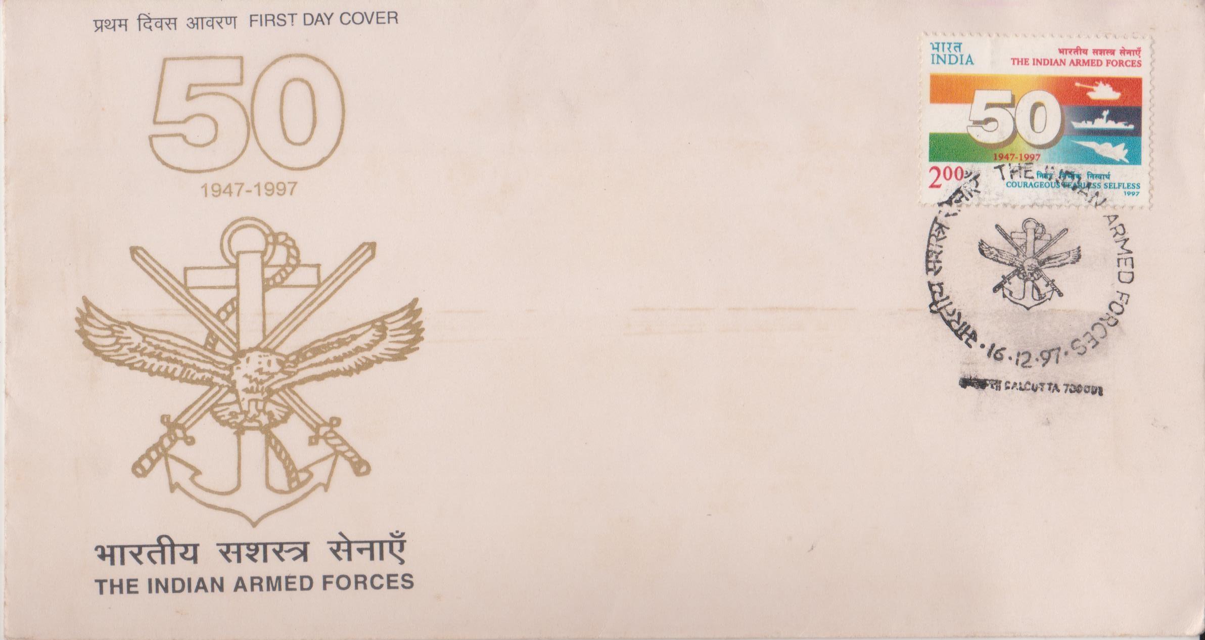 Bharatiya Sasastra Senaeṃ, joint services crest