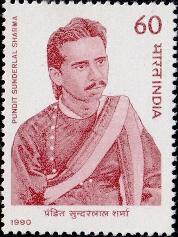 पंडित सुंदरलाल शर्मा, Gandhi of Chhattisgarh