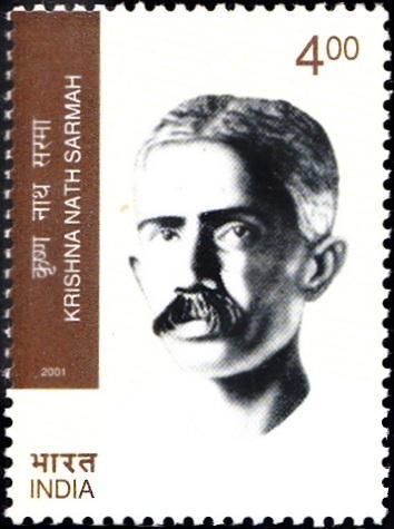Ramcharitmanas, Bhagavad Gita in Assamese