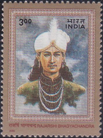 King of Manipur, Thang Khomba (Jai Singh Maharaja) : Mangang dynasty (House of Karta)