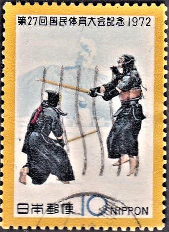 Kendo (kenjutsu) : Japanese Martial Art (sword way)