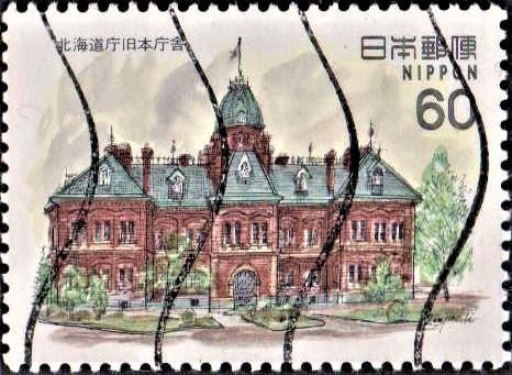 Kaitakushi Sapporo Honchōsha : Meiji-mura Village Museum