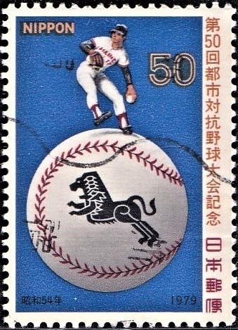 Japanese Baseball Pitcher with Babylonian Black Lion Emblem