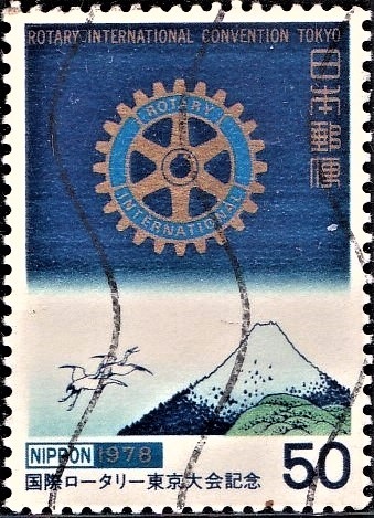 Rotary Emblem and Mount Fuji