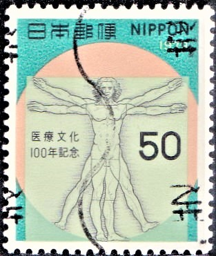 Japan Medical Association (JMA) : Vitruvian Man