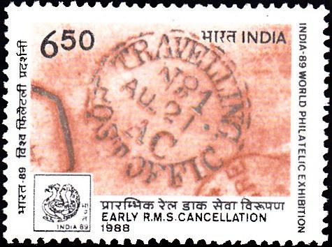 Railway Mail Service