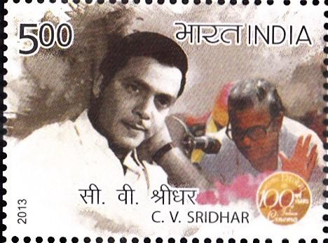 Chitthamur Vijayaraghavulu Reddiar Sridhar