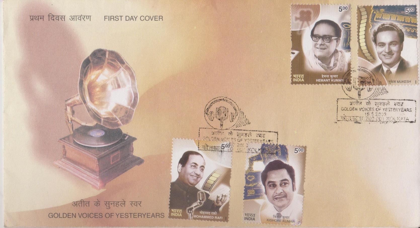 Gramophone with Hemanta, Mukesh, Rafi and Kishore