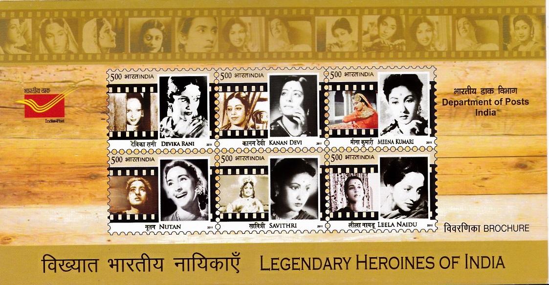 Bollywood Industry : Hindi Retro Film Heroines