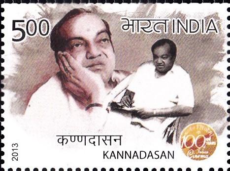 கவியரசு கண்ணதாசன் (Kanakappriya, Arokkiya Saamy)