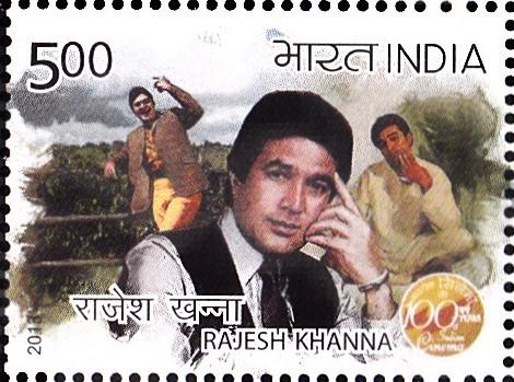 राजेश खन्ना : भारतीय बॉलीवुड हिन्दी सिनेमा अभिनेता